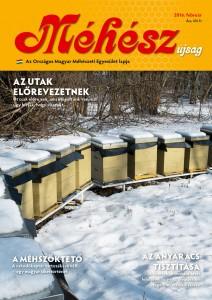 2016. februári szám